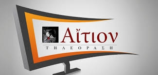 AITION TV Συζήτηση για την αειφορία και την αειφορική πόλη